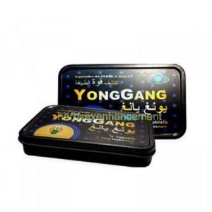 Yong Gang Tablets in Pakistan | Buy Original Yonggang 8 Tablets Pack