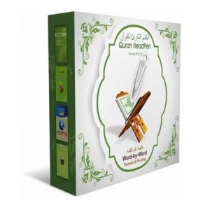 Digital Quran Pen in Pakistan, Best Cheap Price Online Pakistan
