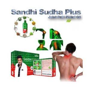 Sandhi Sudha Plus Oil in Pakistan | Best Joint Pain Relief Oil